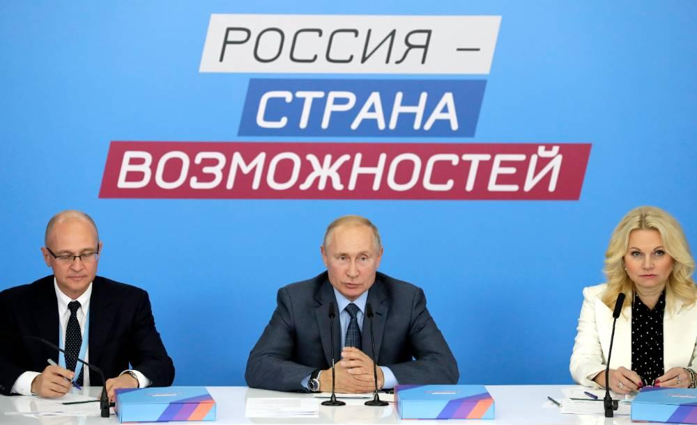 Путин: 5 млн человек приняли участие в мероприятиях АНО 'Россия — страна возможностей'