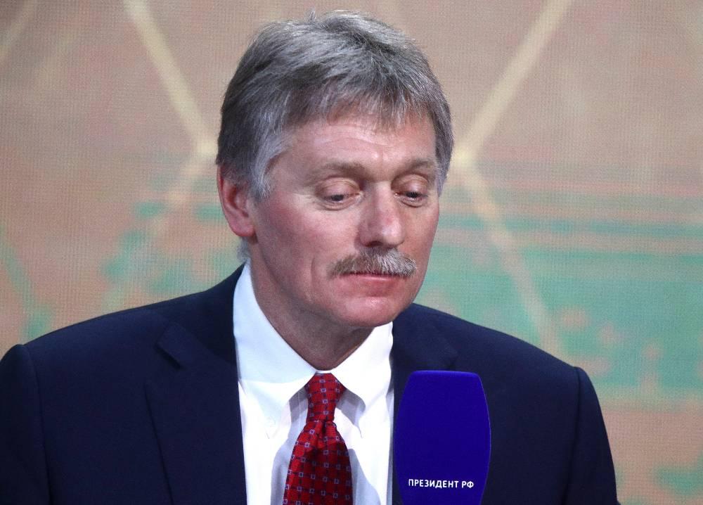 Песков рассказал о возможном формате Парада Победы в Москве