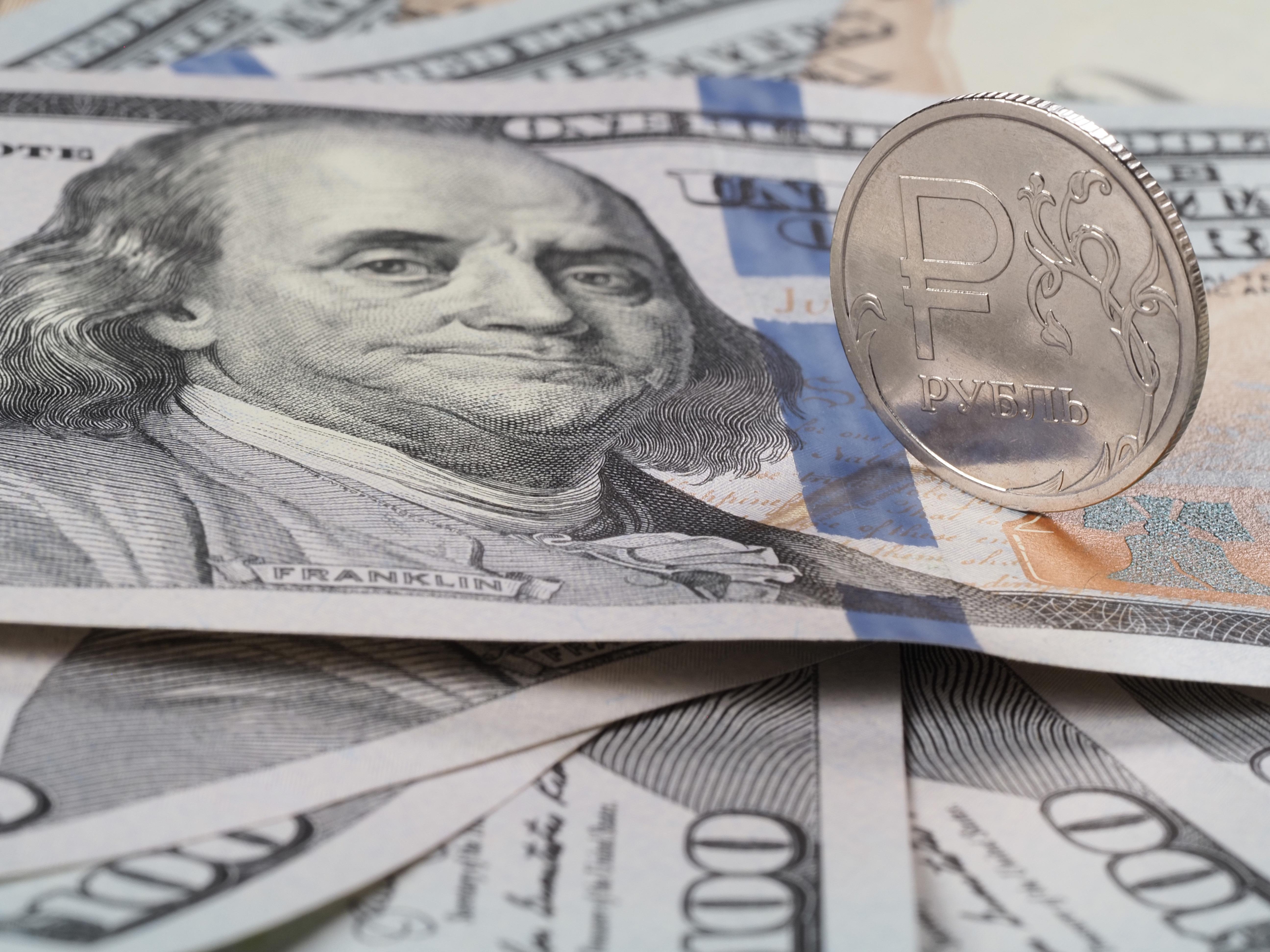 Матвиенко рассказала о перспективах доллара в России