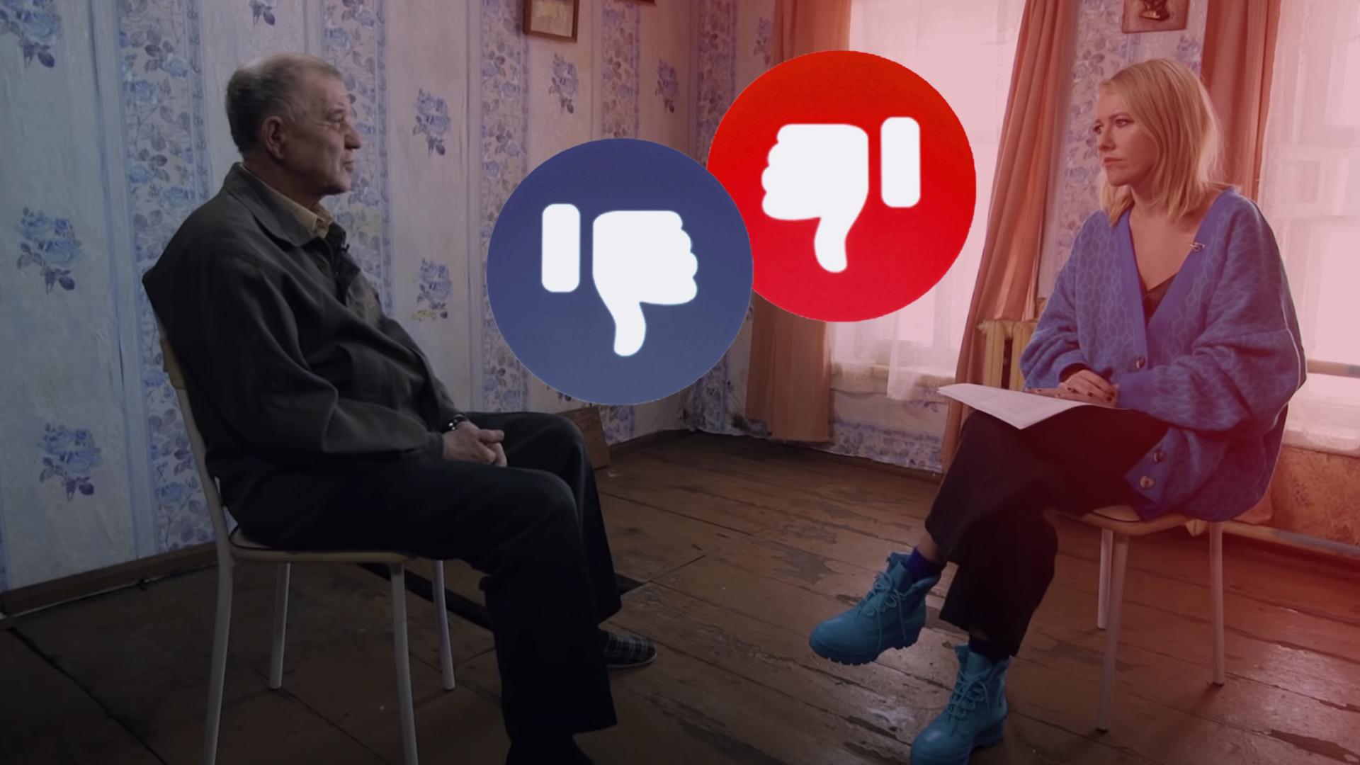 Народный суд над Собчак: как отреагировали в соцсетях на бенефис маньяка Мохова