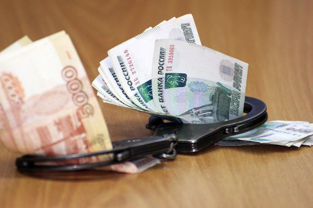 В Генпрокуратуре назвали лидирующие по уровню коррупции регионы