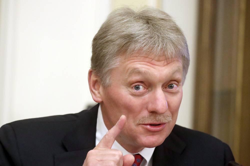 Песков: Само существование России вызывает обеспокоенность у американских генералов