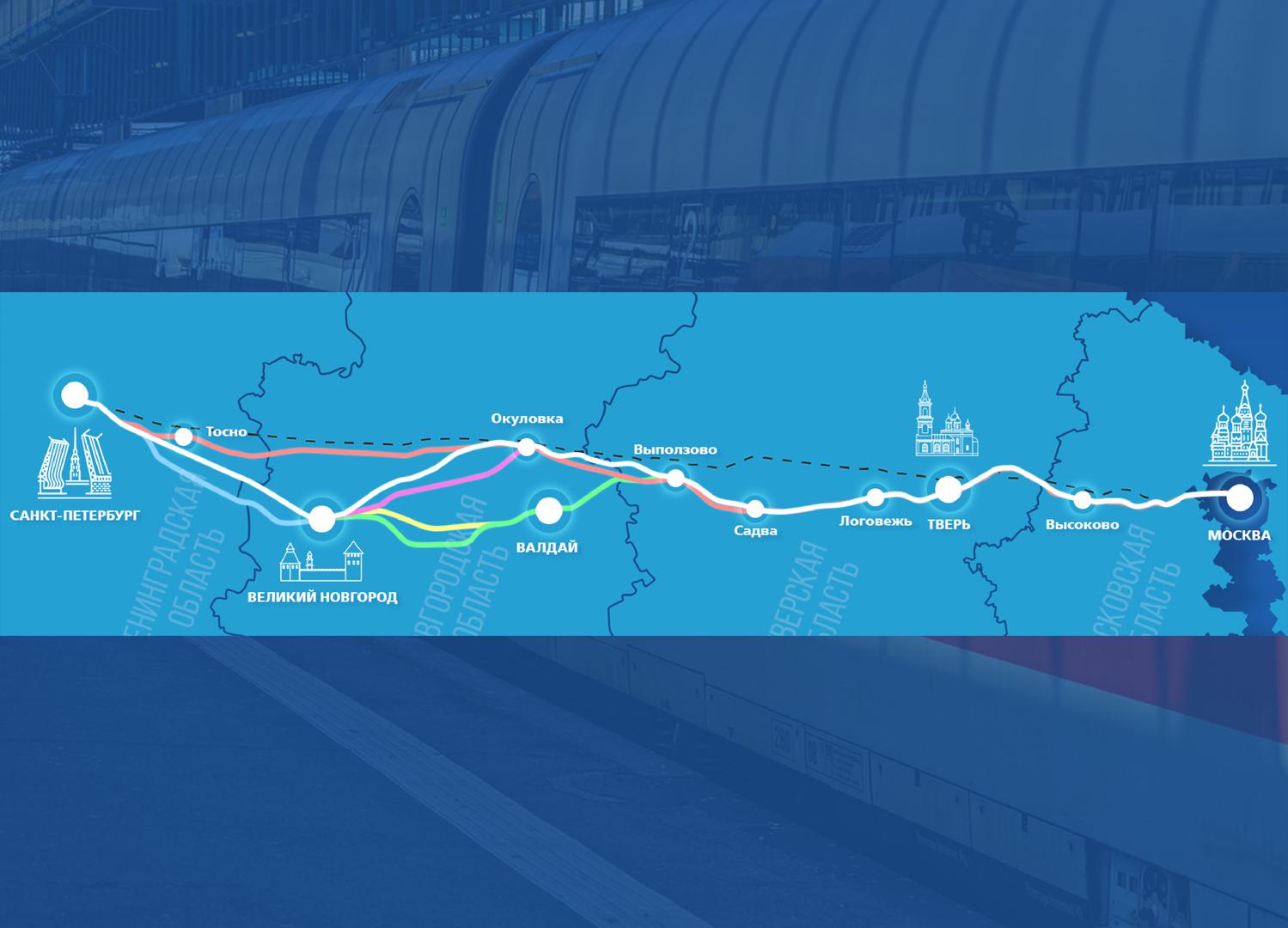 Путешествие из Петербурга в Выползово — и только потом в Москву. Высокоскоростная магистраль приобрела новгородские черты