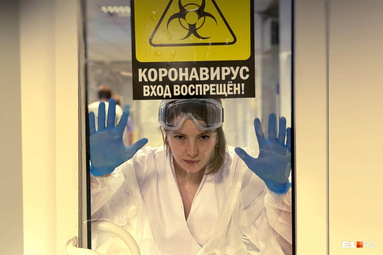 Кто вас спасает. Подборка врачей-красоток из ковидных больниц Екатеринбурга