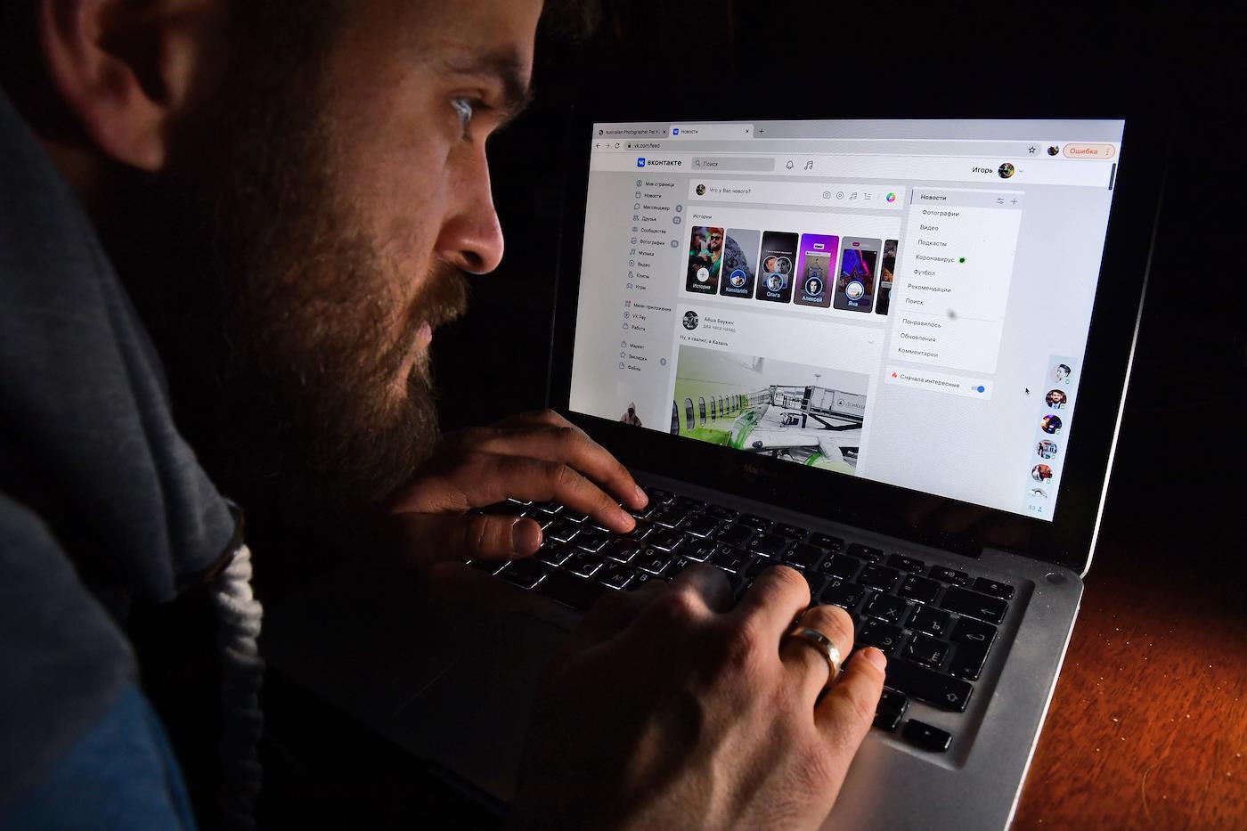«Если на вас кто-нибудь пожалуется, мы спросим Роскомнадзор». Сергей Боярский про цензуру соцсетей с 1 февраля 2021 года.