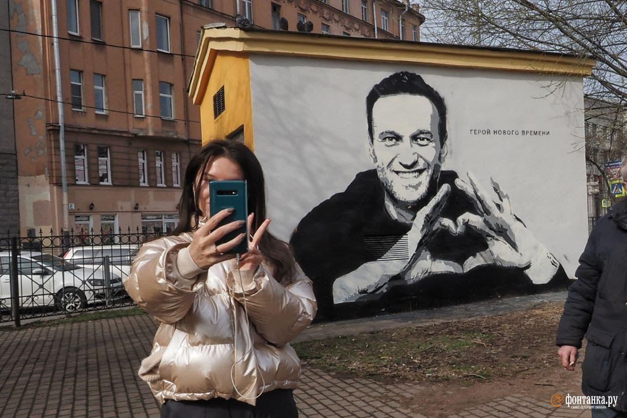 В Петроградском районе появилось граффити с Навальным. Первыми зрителями стали полицейские