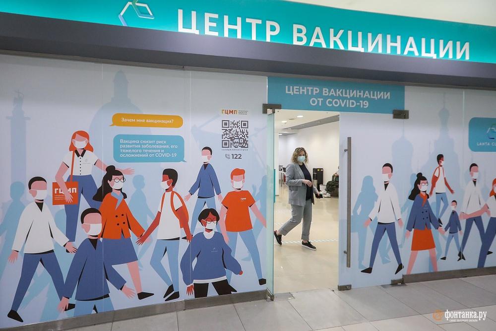 Антипрививочники подрывают вакцинацию: почему в Петербурге стали реже колоться «Спутником V»