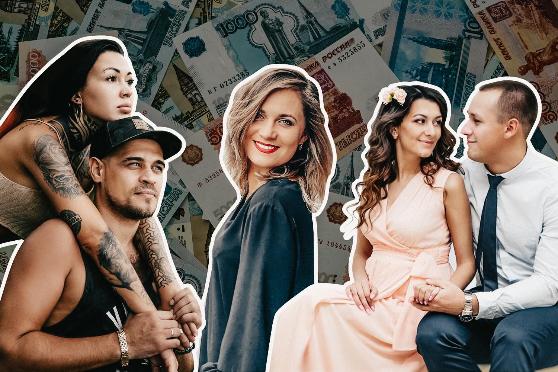 «Отдала ему карточку с зарплатой»: счастливые пары признались, как делят семейный бюджет