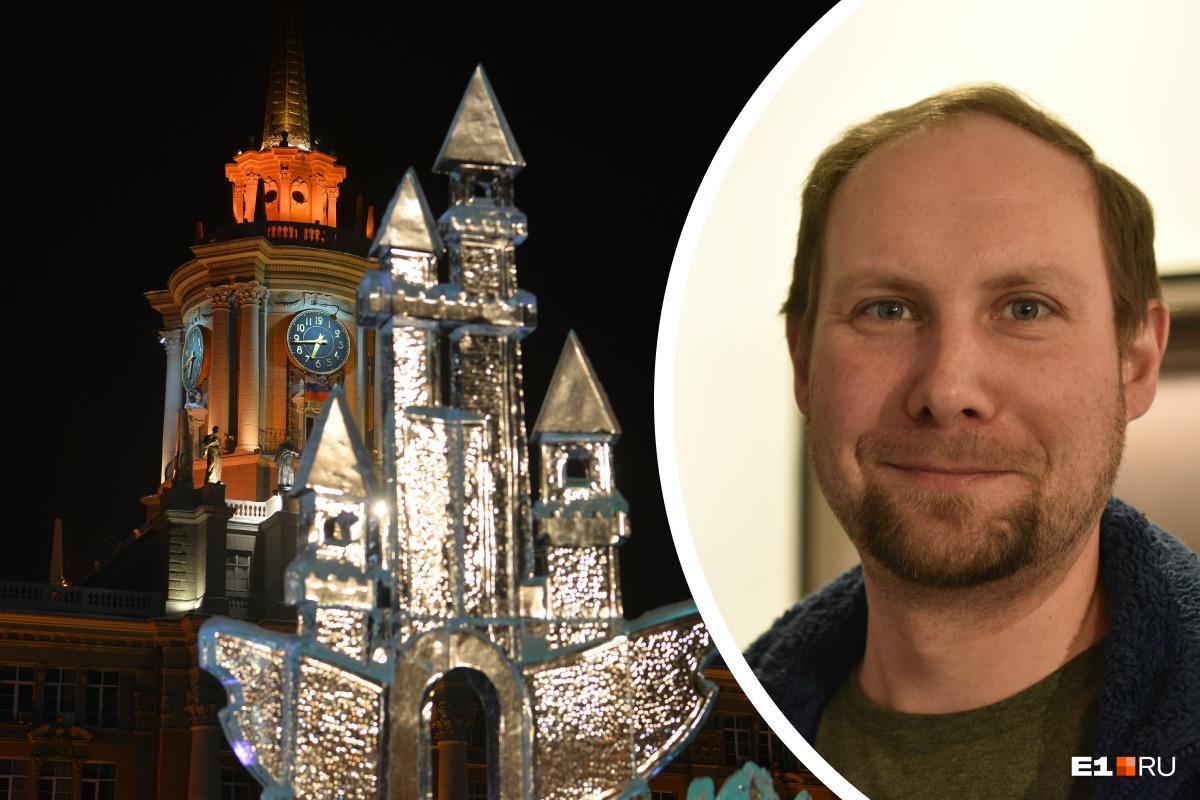 «Можно показывать ролики из TikTok»: политолог призвал массово участвовать в конкурсе на пост мэра Екатеринбурга