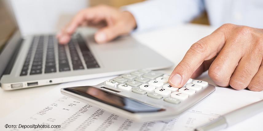 Для налогов МСП могут ввести единый платежный документ