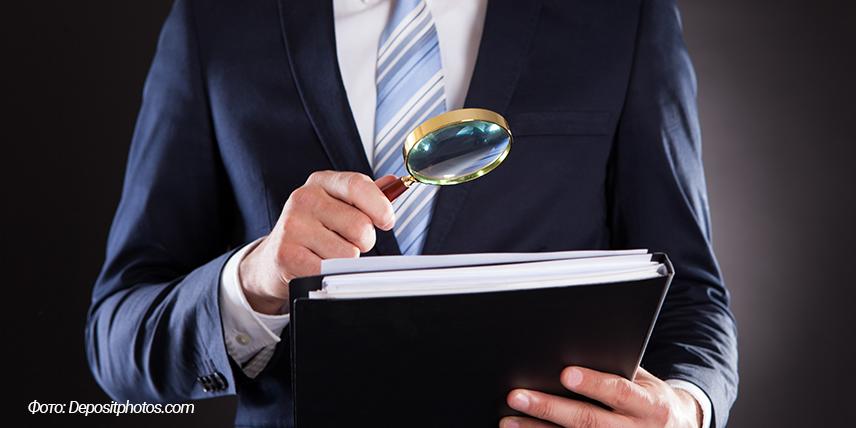 Минюст может получить доступ к банковской тайне
