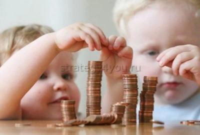 Как открыть вклад на ребенка до 18 лет в Сбербанке России