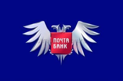 Как открыть накопительный вклад Почта банка