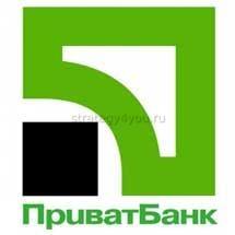 Как открыть в Приватбанке депозиты для физических лиц
