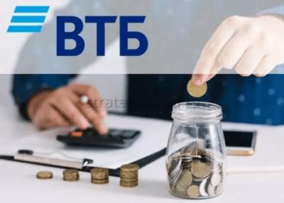 ВТБ вклад «Пополняемый»: условия открытия, отзывы клиентов