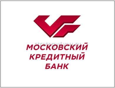 Условия по вкладам для пенсионеров в МКБ банке